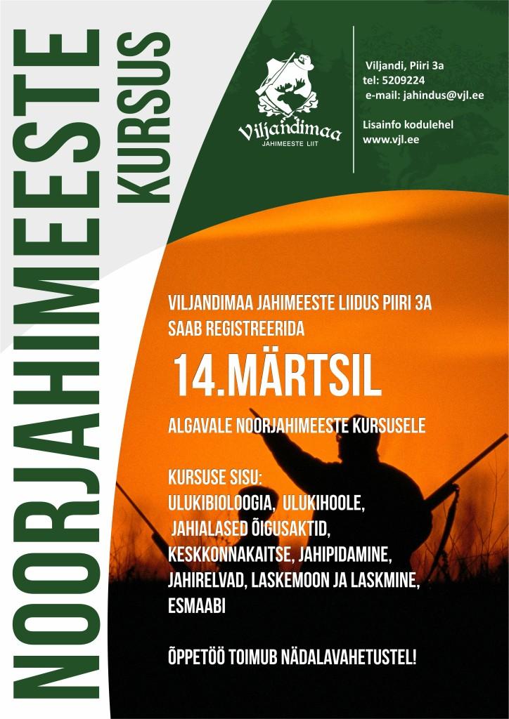 kursuse plakat 2015
